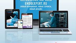 Endoexpert Дайджест Эндоскопии 10 Номер. Интернет Журнал. Endoexpert Digest Endoscopy