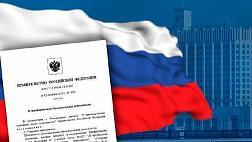 Из-за коронавируса Мэр Собянин подписал указ о нерабочих днях в Москве с 15 по 19 июня