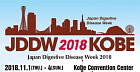 Japanese Digestive Disease Week - JDDW 2019